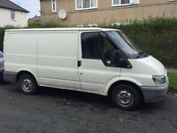 Ford transit van 2005 swb want gone
