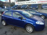 Fiat punto 2008 1.2 Low mileage 60k PX WELCOME