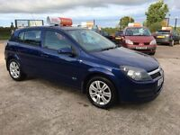 Late 2006 Vauxhall Astra 1.4 Active 5 Door **New Timing chain** *Warranty* (megane,golf,focus)