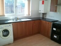 Unfurnished 2 Bedroom Bungalow Type House, Forrester Court, G64 1QS - Available now.