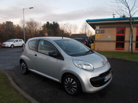 CITROEN C1 COOL 1.0 HATCHBACK SILVER 2007 ONLY £20 PER YEAR ROAD TAX BARGAIN £1150 *LOOK*PX/DELIVERY