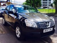 ★🎁★ NEW IN ★🎁★ NISSAN QASHQAI 1.5 DCI DIESEL ★ MOT JUN 2017 ★ CHEAP TAX ★71000 MILES ★KWIKI AUTOS★