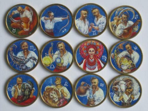 Ukraine 1 hryvna Cossack horoscope 12 coins set colored