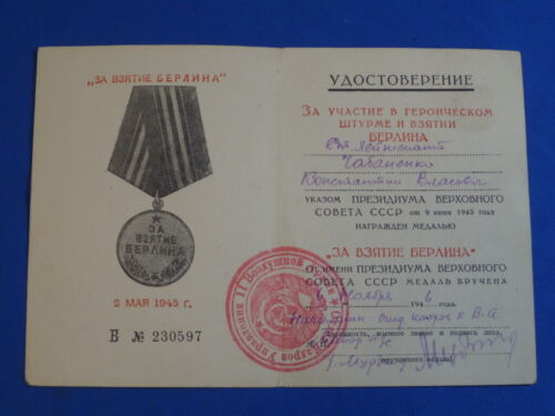 Soviet russian document certificate medal For capture Berlin USSR WW2 Air Force