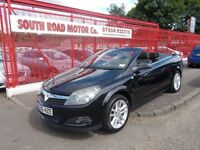 *VAUXHALL ASTRA TWIN SPORT*CONVERTIBLE*EXCELLENT CONDITION*COMPLETE SERVICE HISTORY*YEARS MOT*£2495*