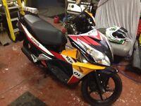 Honda NSC Moped