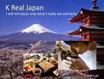 K Real Japan
