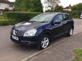 LOVELY NISSAN QASHQUI FOR SALE OR PART EX FOR LARGER FAMILY CAR
