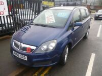 Vauxhall ZAFIRA,1598 cc 7 seat MPV,great all round family car,runs and drives well,alloys,