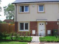 2 bed house exchange in Pentwyn