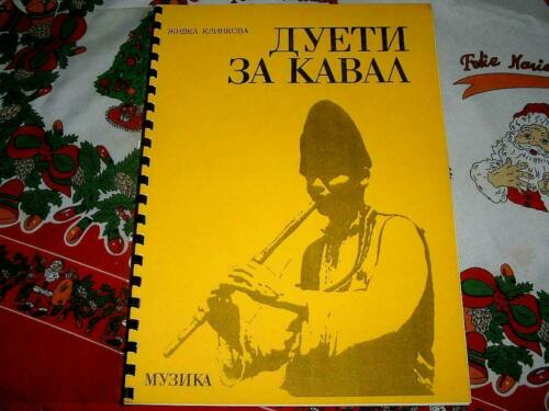 "Bulgarian Music Songbook for kaval collection ""duets for flute kaval"" Music Book"