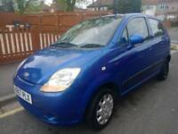 Matiz for sale