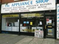 Wanted household appliances washing machine fridge freezer cooker dryer etc