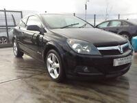**For breaking** Vauxhall Astra 1.9 diesel, 6 speed (2009).