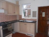 2 BEDROOM MID TERRACED HOUSE TO RENT ON CATCHBAR LANE, HILLSBOROUGH - £425 PER MONTH UNFURNISHED