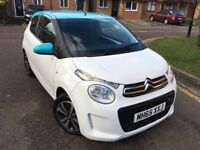 2016 Citroen C1 1.0 VTi Flair (start/stop) 3dr - New Condition - Only 12K miles - FSH - £0 Road Tax