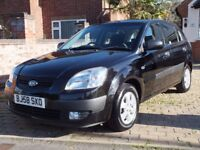 2008 KIA RIO 1.5 CRDi, Full Service History, Lady Owned Since 2009, Immaculate Through Out