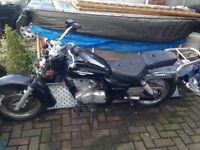 Suzuki Marauder 125 project spares repair parts etc
