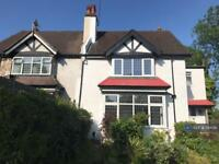 1 bedroom in Woodcote Grove Road, Coulsdon, CR5