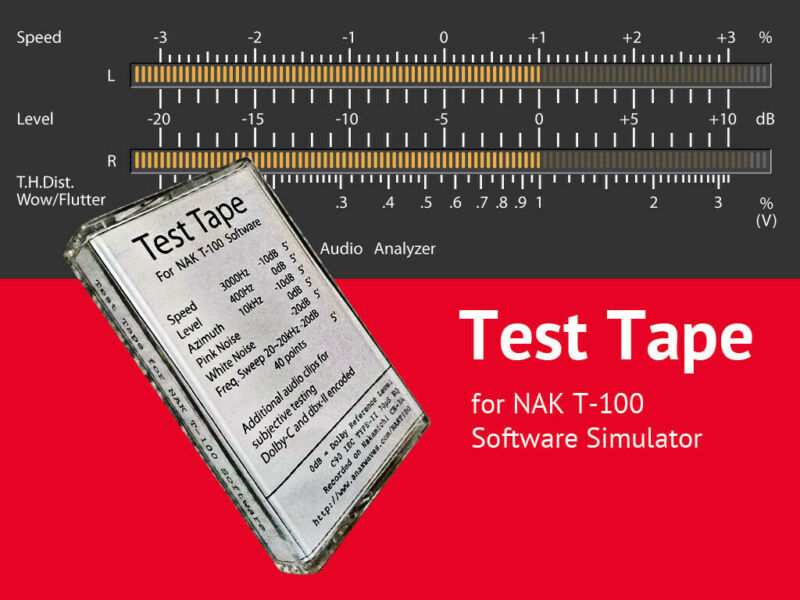 Test Tape for Nakamichi T-100 Software Simulator
