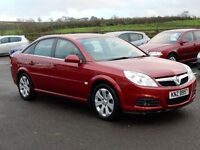 2007 vauxhall vectra 1.9 cdti exclusive only 84000 miles tidy car all cards welcome