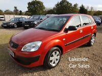 KIA RIO 1.5 CRDi 5 door Hatchback, Diesel, Full Service History, 1 Previous Owner, £995 TRADE SALE.