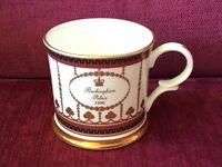 Buckingham Palace 1996 Bone China Mug