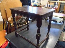 small dark wood table