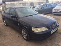 Honda Accord petrol 275