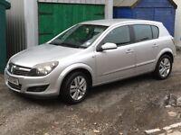 08 Vauxhall Astra