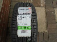 New steel spare wheel and new tyre (Honda Civic 04)