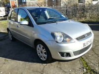 2007/57 Ford Fiesta 1.4 Tdci Zetec 5dr, diesel, Silver, £30 tax, FSH, cambelt done, new service, vgc