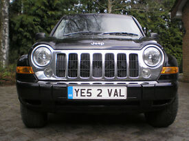 Personal Number Plate YE5 2 VAL