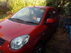 kia picanto. One owner from new