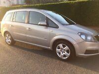 2007 Vauxhall Zafira, 1.6 Pegrol 7 Seater Manual, 12 month MOT £1500