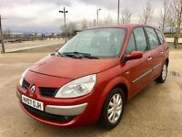 2007 RENAULT GRAND SCENIC ++ 7 SEATS ++ REMOTE LOCKING ++ ELECTRIC WINDOWS ++ CD ++ JULY MOT.