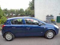 Vauxhall, CORSA, Hatchback, 2008, Manual, 1229 (cc), 5 doors