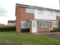 A MODERN and WELL PRESENTED three bedroom end of terrace property