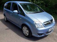 2006 Vauxhall Meriva 1.6 i 16v Club Easytronic 5dr S/History, AUTOMATIC
