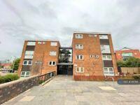3 bedroom flat in Marlborough Grange, Leeds, LS1 (3 bed) (#1111788)