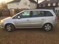 CHEAP 7 SEATER NEW SHAPE ZAFIRA - LOOKS & DRIVES SUPERB
