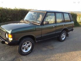 Range Rover classic soft dash diesel