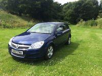 Vauxhall Astra 1.4cc Petrol Full Service History Air Con Alloys 2 keys 1 Year MOT HPI P/X Welcome
