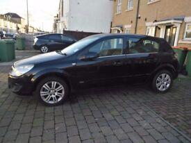 Vauxhall Astra, Low Mileage Urgent Sale