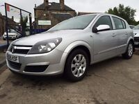 2005 VAUXHALL ASTRA CLUB TWINPORT 1.6 5dr 48,000 MILES/ MOT UNTIL JUNE 2017/ TIMING BELT CHANGED