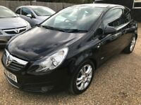 VAUXHALL CORSA 1.2 i 16v SXi HATCH 3DR 2006(56) *IDEAL FIRST CAR*CHEAP INSUR. *LOW MILEAGE*HPI CLEAR