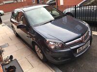 Vauxhall Astra 1.6 SXI 2007, Lady Owner, Canbelt Changed, MOT