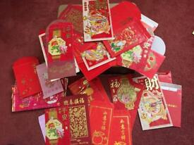 Assorted used Chinese Lucky Red Envelopes