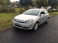 Vauxhall Astra 1.6 i 16v Design 5dr (Twinport)+FSH+1YEAR MOT+LOW MILEAGE +RECENTLY SERVICED