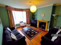 1 bedroom in Agnes Road, Northampton, NN2 (#523570)